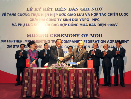 Northern Power Company and Yunnan Grid Company signed strategic cooperation